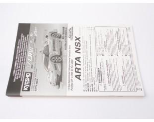 Manual Despiece Kyosho V-ONE S3 RRR